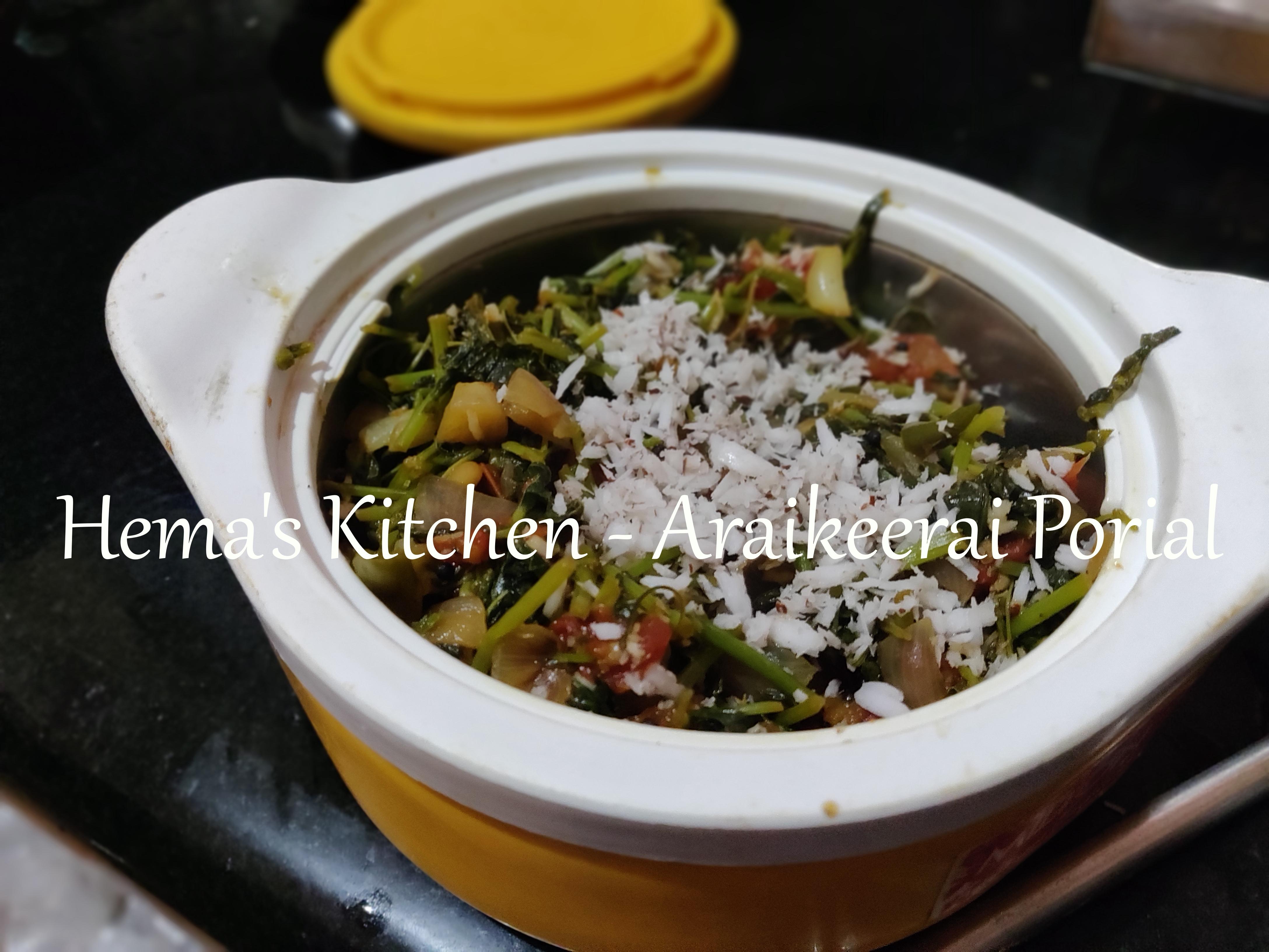 Amaranthus Curry