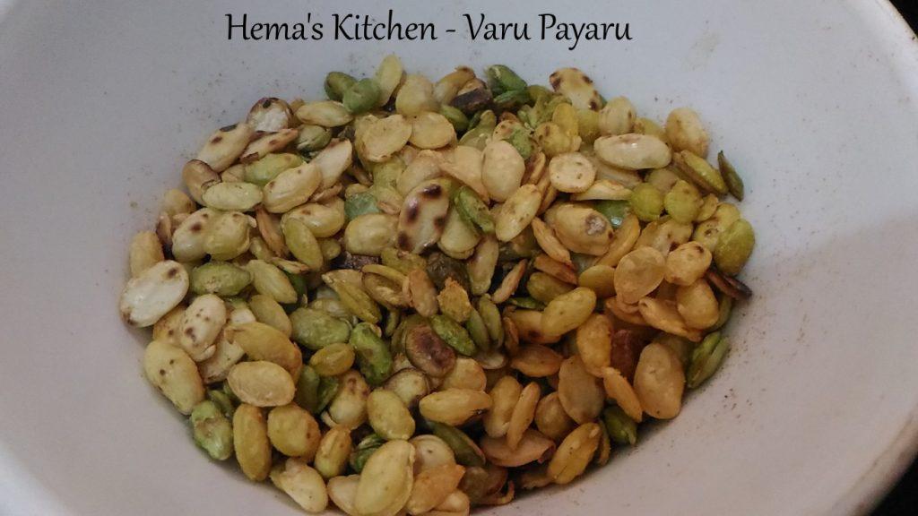 Varu Payaru