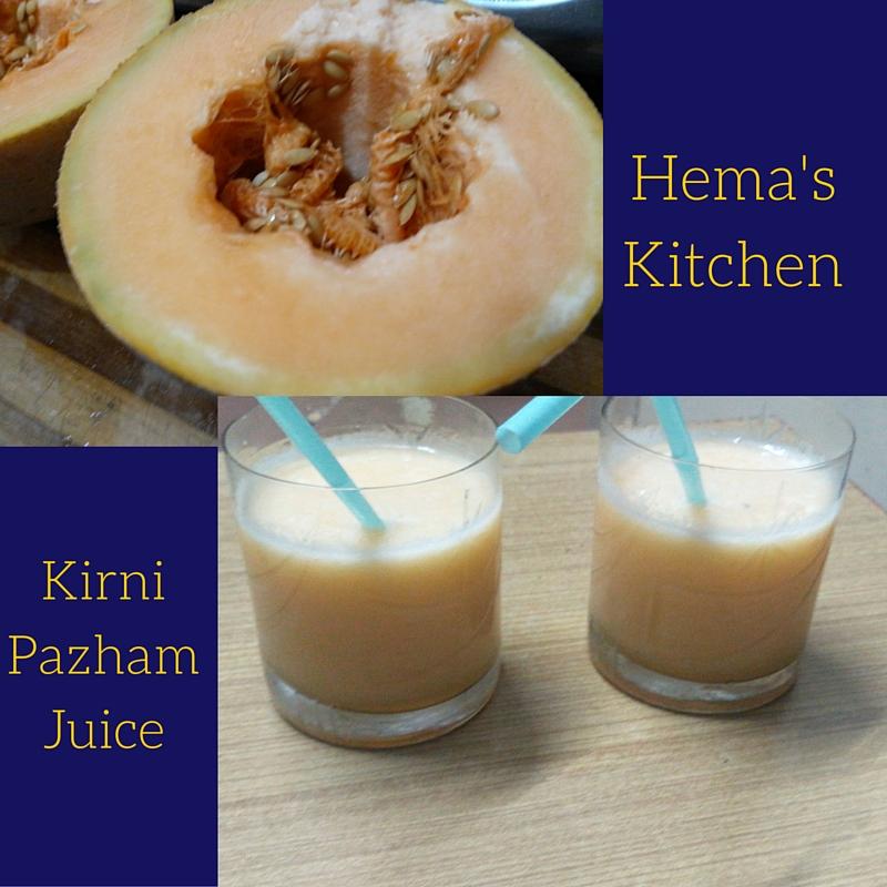 Kirni Pazham juice