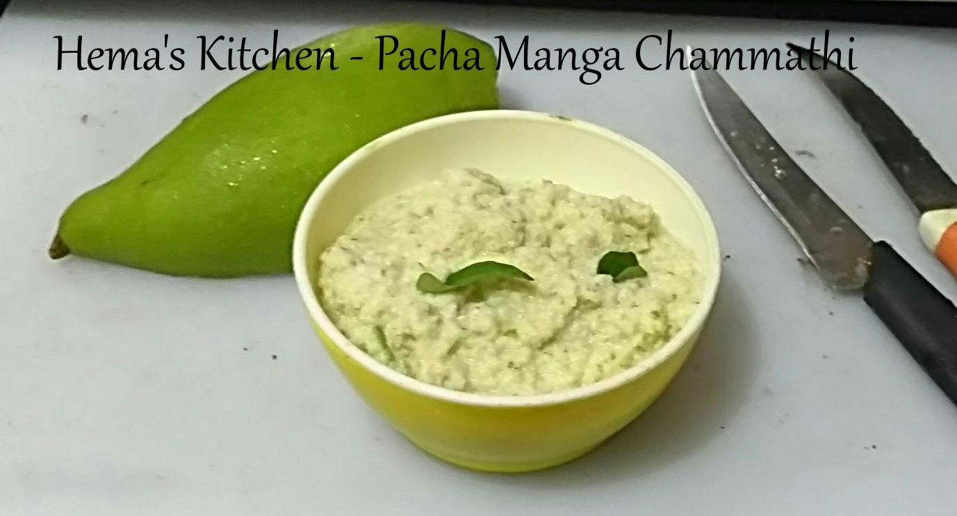 Manga Chammanthi