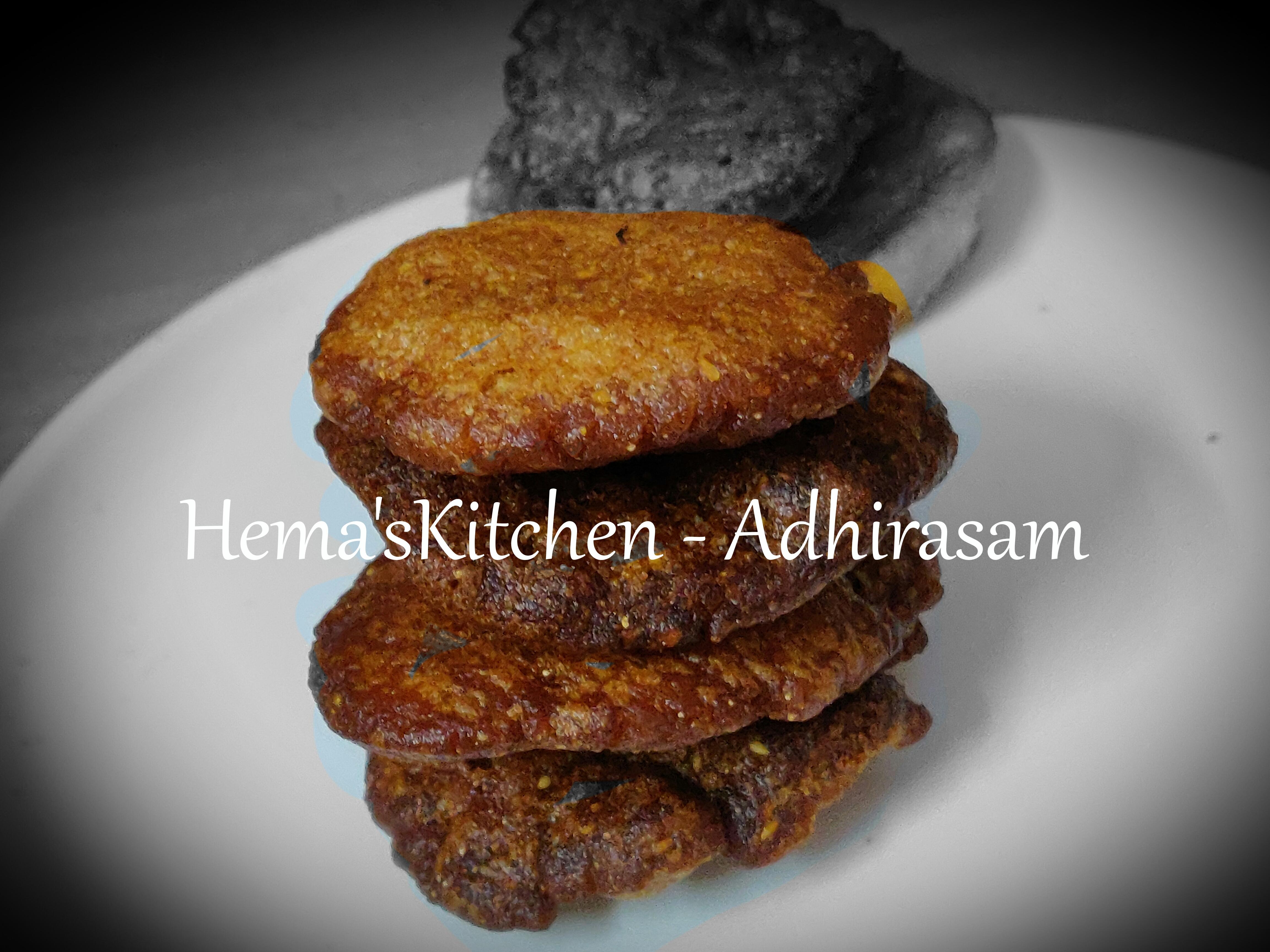 Adhirasam