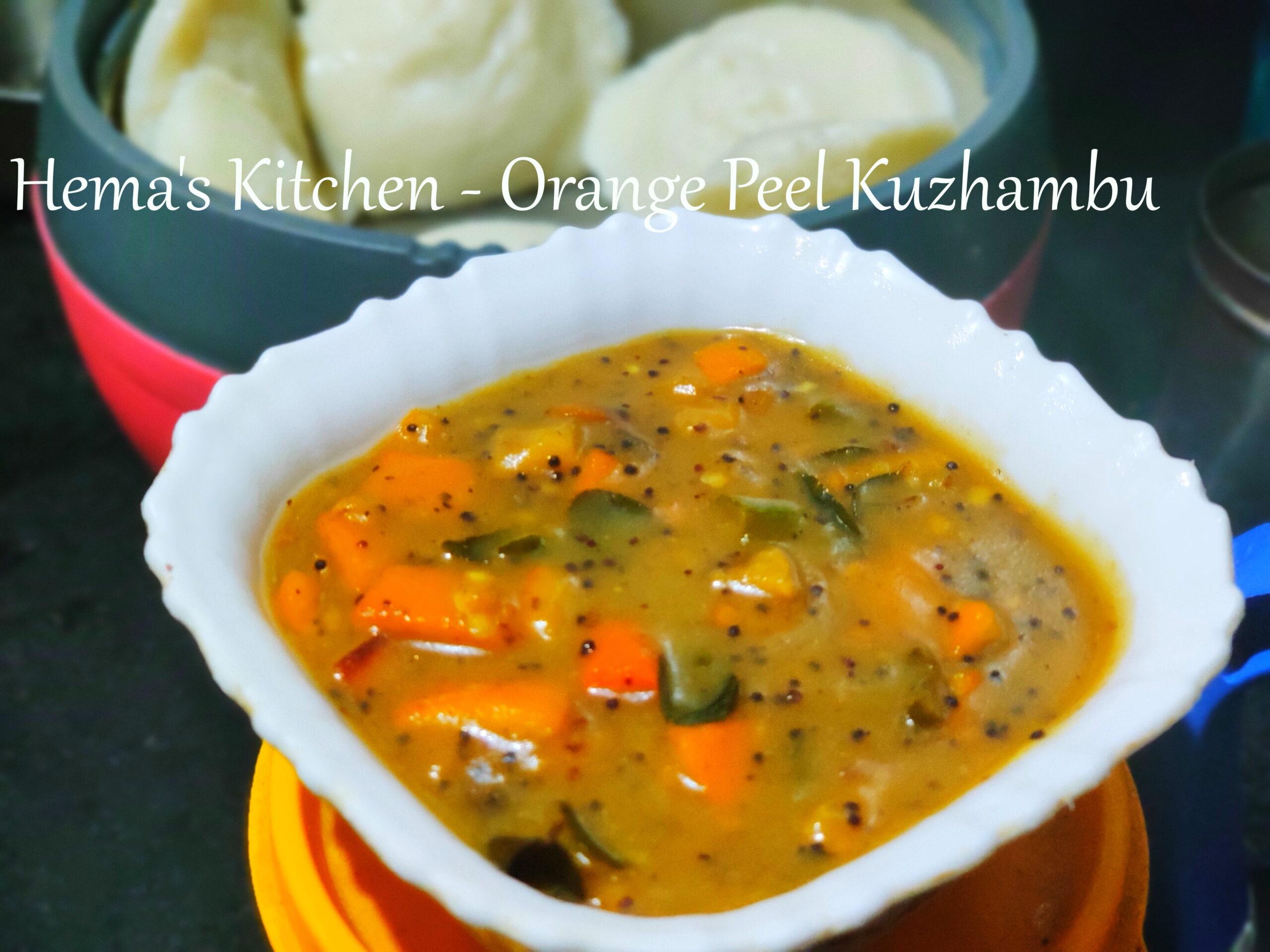 Orange Peel Kuzhambu