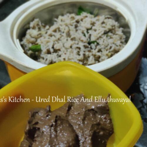 Ured Dhal rice