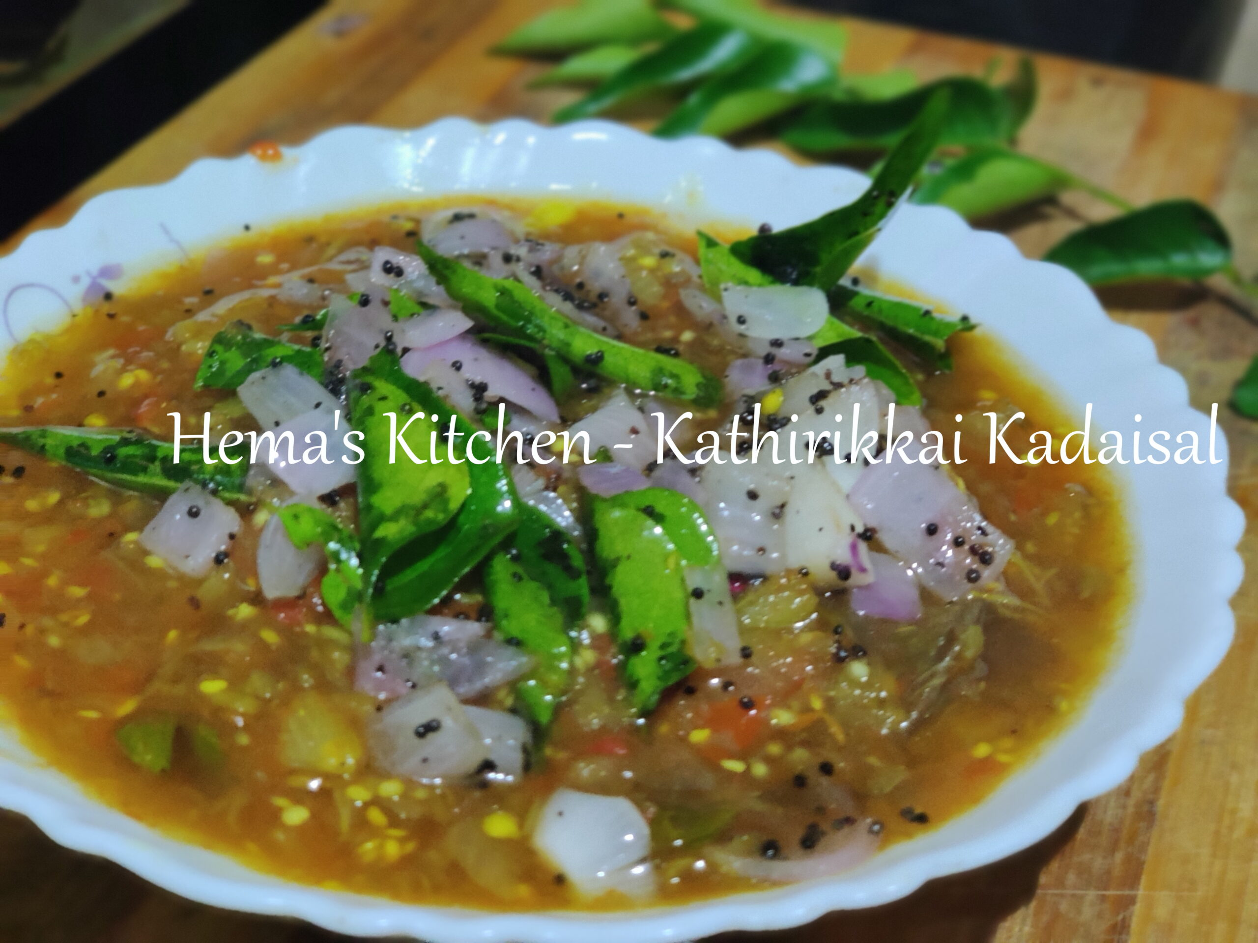Kathirikkai Kadaisal
